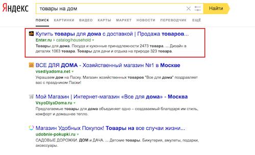 Павел богданов продвижение сайтов отзывы размещение статей в Петушки